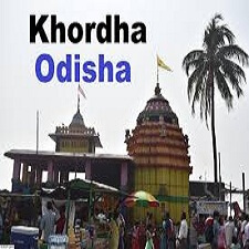 Khordha District Recruitment 2021